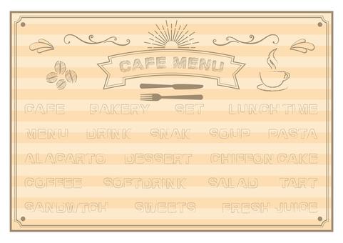 Cafe menu illustration