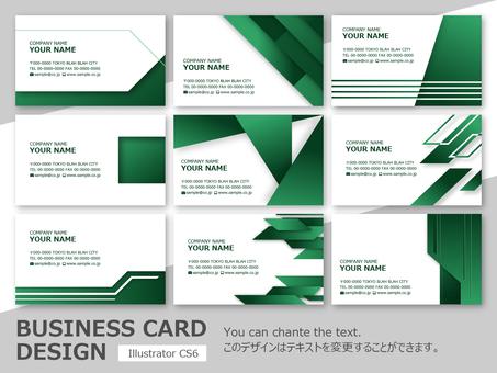Business card design set