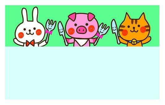Animal pattern message card