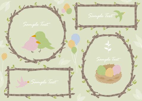 Twigs frame set