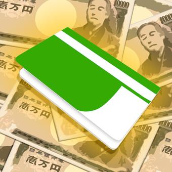 【錢】存摺2