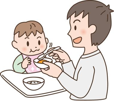 Ikumen Baby food