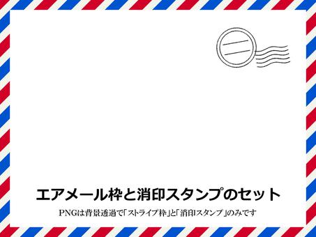 Air mail frame postmark stamp frame