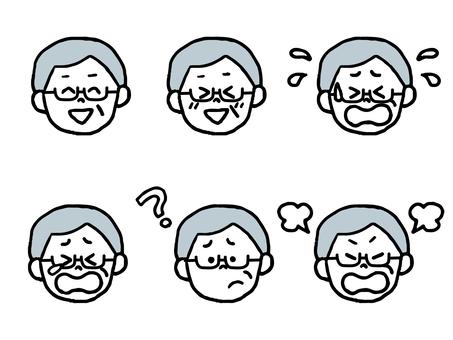 シニア男性表情セット(シンプル)
