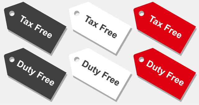 tax freeとduty free