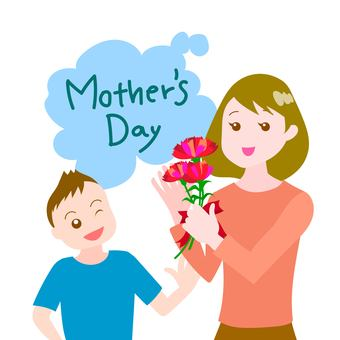 Mother and Son Mother's Day Carnation Blue