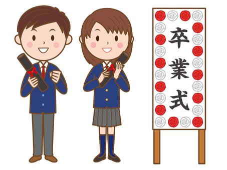 Graduation ceremony illustration