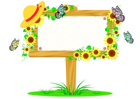 Signboard Wood grain sunflower 2