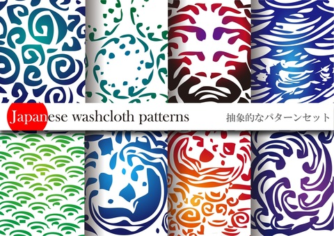 Design: Abstract pattern set
