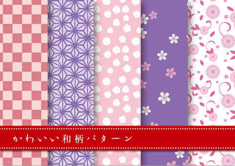 New Year's material 062 Binding pattern