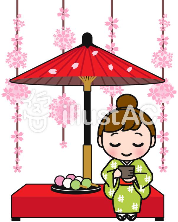 茶屋と桜2イラスト No 733833無料イラストならイラストac