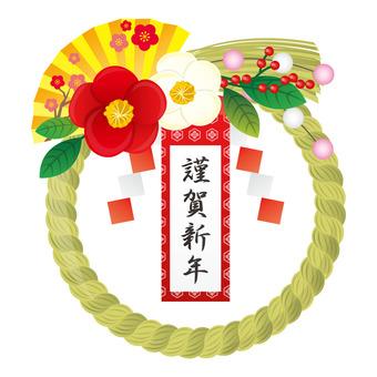 Shimeban illustration
