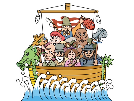 Dragon's Treasure Ship and Seven Lucky Gods 2