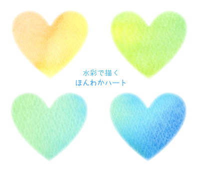 Draw a watercolor Hello heart set blue green series