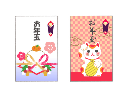 Oshadama bag (Kagami Riko)