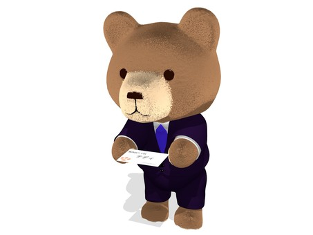 Teddy bear · business card