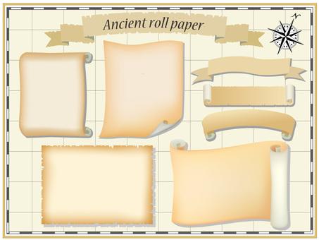 Decorative frame parchment-like wind set