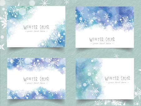 겨울 색 프레임 세트 ver12
