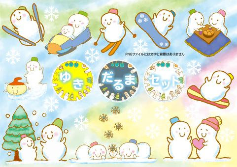 Snowman 15_01 (Set)
