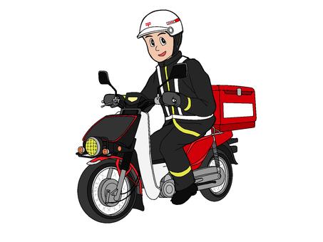 Mail bike