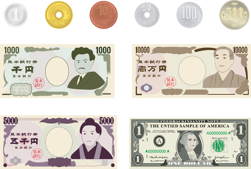 Money illustration set