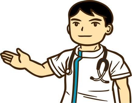Nurse 02