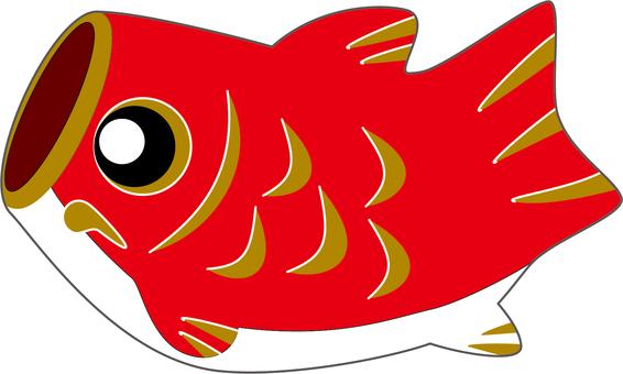 鯉魚streamer_red
