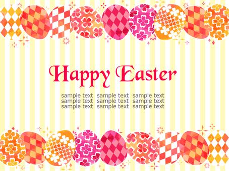Easter egg 03
