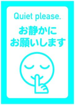 Please be quiet.