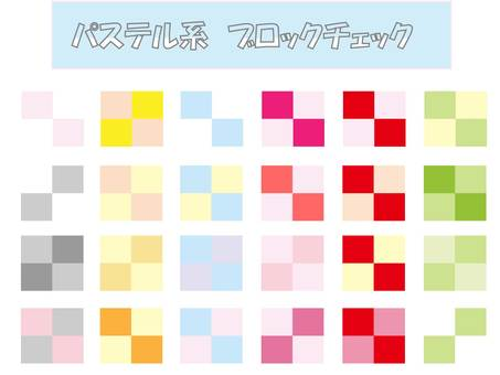 Pastel color check material