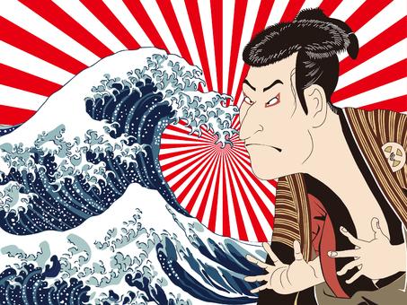 神奈川沖浪裏と男性 その1