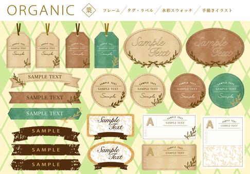 Organic label material set