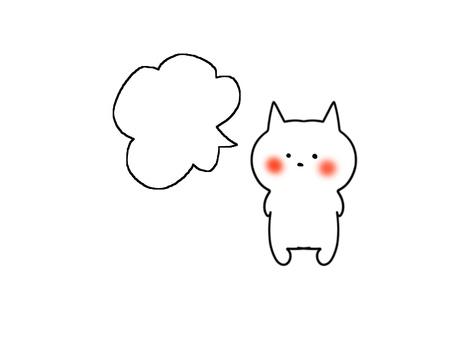 Shirokane 1