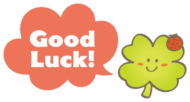 Good Luck!-8