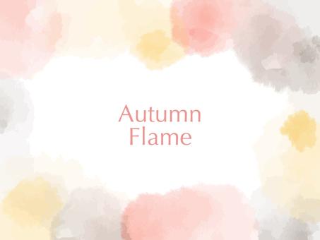 秋色フレーム水彩