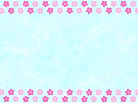Frame 09