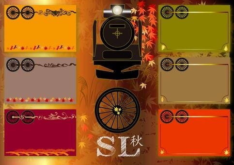 Card design: SL · Fall