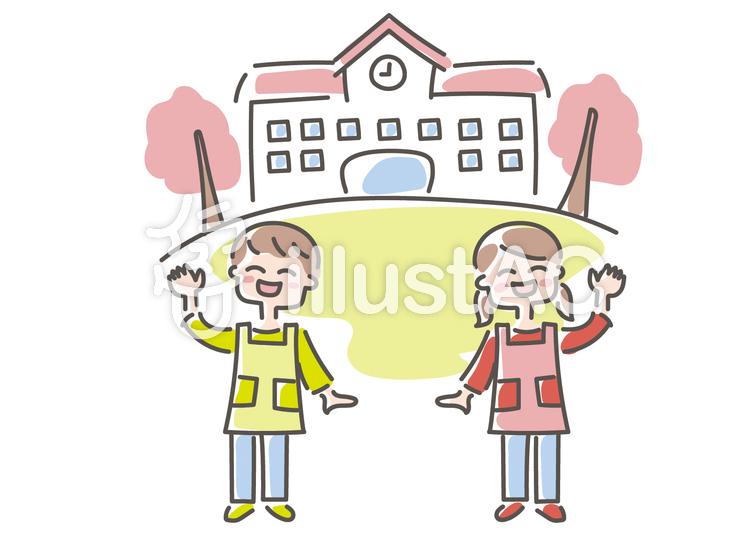 保育園 幼稚園 園舎と保育士さんのイラスト
