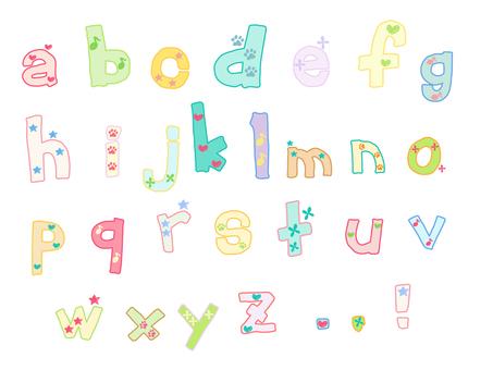 文字-アルファベット小文字