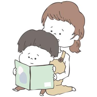 母と子の読書