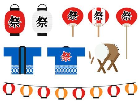 Various festival motifs