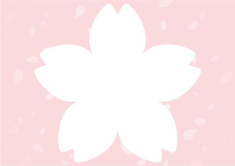 "Frame ""Sakura"" -7"