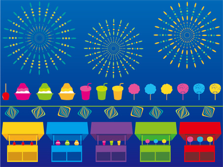 Fireworks display 2