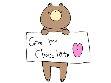I want a chocolate bear 1 2