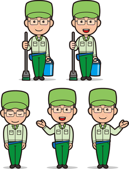 Cleaner (male · veteran)