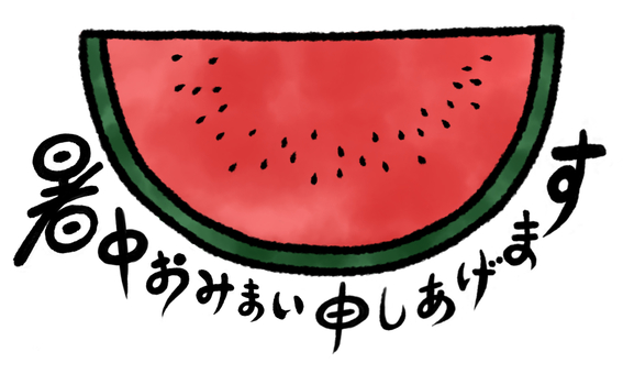 Hot summer watermelon