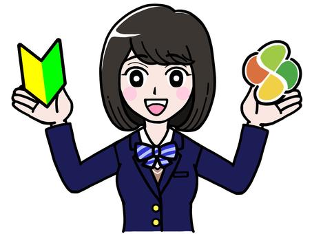Beginner Elderly Mark Student Girl JK High School Girl