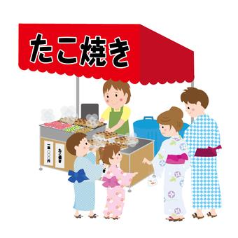 Stall Takoyaki