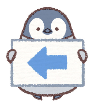 Information card left Penguin Hina