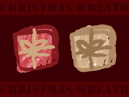 【クリスマス】プレゼントボックス1
